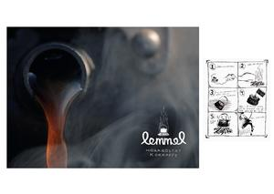 Lemmel Kaffepanna med skinnfodral